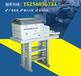 彩色激光打印机数码标签打印机HBES7411数码标签输出系统