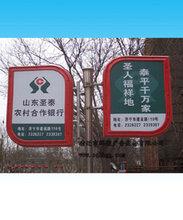 专业定制重庆双桥路杆灯箱LED全彩屏路杆灯箱厂家直销