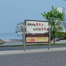 厂家定制重庆江北双面LED屏路名牌.太阳能广告垃圾箱