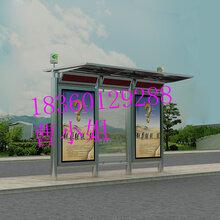 厂家直销新款太阳能公交候车亭-304不锈钢路名牌广告灯箱