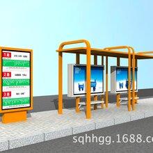 厂家定制2015不锈钢候车亭,LED屏全彩路名牌