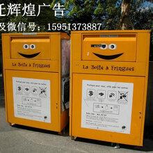 供应东北旧衣回收箱,太阳能广告垃圾箱