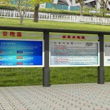 厂家定制黑龙江户外滚动广告灯箱.LED屏宣传栏定制