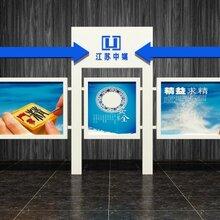 定制西藏景区宣传栏.仿古太阳能公交候车亭