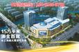 亿万市场需求,抢占财富先机,嘉兴华府广场上海中心
