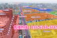 杭州港龙城、国际品牌运营、堪比门面的收租王