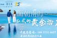 面朝大海:春来花开!湛江碧桂园·鼎龙湾期待您成为我们尊贵的业主!