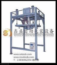 鑫盛高效颗粒吨包机水泥吨包机自动吨包机原装现货