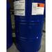 廠家現貨出售科萊恩冷卻液/科萊恩AntifrogenL乙二醇防凍液