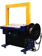 上海阿凡佬纸箱自动打包机捆扎机,自动捆扎机订做,打包机厂家直销