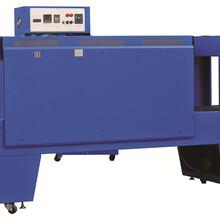 PE膜热收缩包装机,薄膜收缩包装机,化妆品饮料收缩机/阿凡佬图片