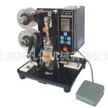 上海阿凡佬电动色带打码机自动打码机脚踏打码机日期批号电动打码机图片