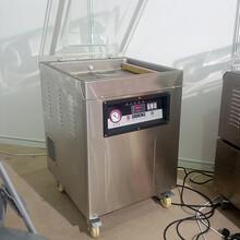 上海真空包装机厂家直销单室真空机立式食品抽真空封口机/阿凡佬