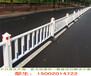 珠海公路栏杆安装韶关交通防护栏价格佛山道路隔离栏批发