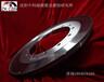 厂家直销高精度的磨曲轴用陶瓷CBN砂轮