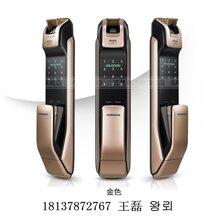 郑州三星指纹锁专卖店,三星密码锁郑州授权经销商,三星智能电子锁总代理图片