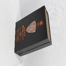 北京包裝廠酒水飲料包裝盒堅果禮盒食品包裝盒北京包裝盒廠家圖片
