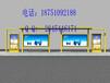 供应广东梅州公交候车厅-公交站台等厂家直销
