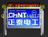 供应新疆乌鲁木齐大型阅报栏灯箱宣传栏等