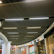 供应工装铝拉网吊顶天花,拉网勾搭板,网格板