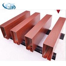 50100木纹铝方通价格-金属铝天花性价比高厂家价格图片