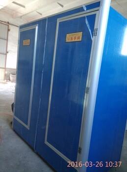 工地临时厕所租赁移动厕所生产厂家石家庄活动场所租赁