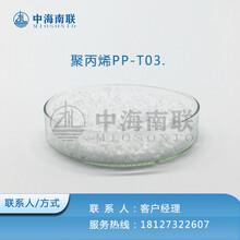 优惠促销聚丙烯PPMT02S耐老化聚丙烯