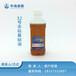 性价比高32非标基础油粘度34闪点180润滑油软化液