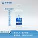 价格实惠KN4010环烷基橡胶油环保基础油光缆填充膏