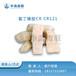 原厂现货长寿氯丁橡胶CR121耐油环保氯丁橡胶