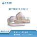 优惠促销长寿氯丁橡胶CR232耐磨环保氯丁橡胶