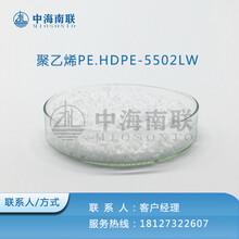 总代直销高密度聚乙烯HDPE5502ST高抗冲中空聚乙烯