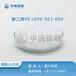 耐热聚乙烯低密度聚乙烯LDPE951050熔指2
