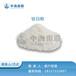 粤西平价优质橡胶助剂优质白炭黑