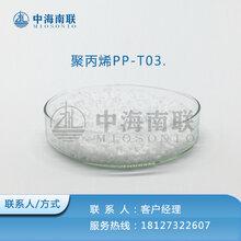 优质低价通用增塑剂DOP图片