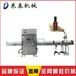 活塞泵式半自动润滑油灌装机双速灌装四川灌装线