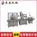 智能型4L瓶装制动液灌装机四川防冻液灌装机