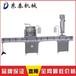 直线式液体灌装流水线采用数控调整灌装量方便快捷