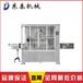 植物油灌装生产线卫生级不锈钢成都计量设备