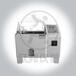安全網鹽霧試驗箱ZW-737青島眾邦生產廠家直銷供應