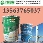 菏泽淄博附着力好的导静电涂料价格合理图片