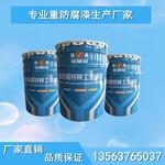 新泰肥城油罐内壁防腐用导静电涂料多少钱佰丽安图片