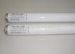 UV紫外线荧光杀菌老化试验箱专用灯管