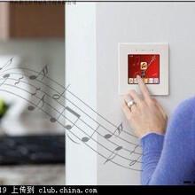 郑州音响安装新交际公司图片