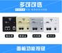 郑州背景音乐系统设备