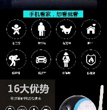 河南郑州北四环酒店智能停车场一卡通门禁系统安装