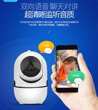 郑州智能家居与人工智能国内十大智能家居智能家居的公司