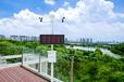 郑州视频会议系统哪家好大型会议管理系统视频会议系统系统