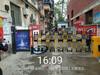 杞縣銀行單位車牌識別系統破解批發銷售安裝公司自動車牌識別系統