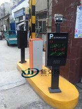 郑州商场车牌自动拍照识别系统批发销售安装公司车牌自动识别价格